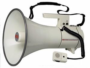 Schultermegaphon SM - 040 S