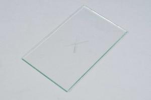 Ersatzglasscheibe für Notschlüsselkästchen K2, 79x89x1